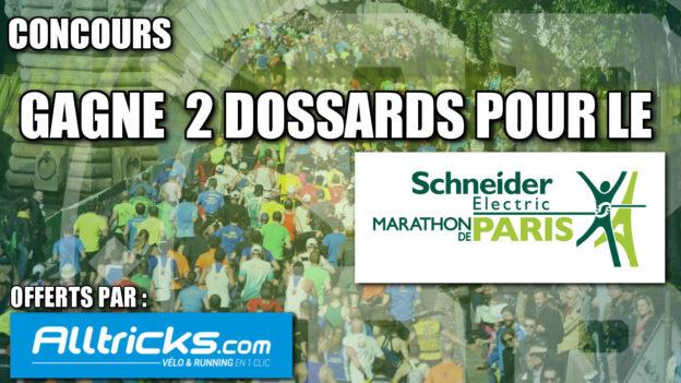 concours marathon de paris 2017 alltricks c'est bien d'être bien cbdb