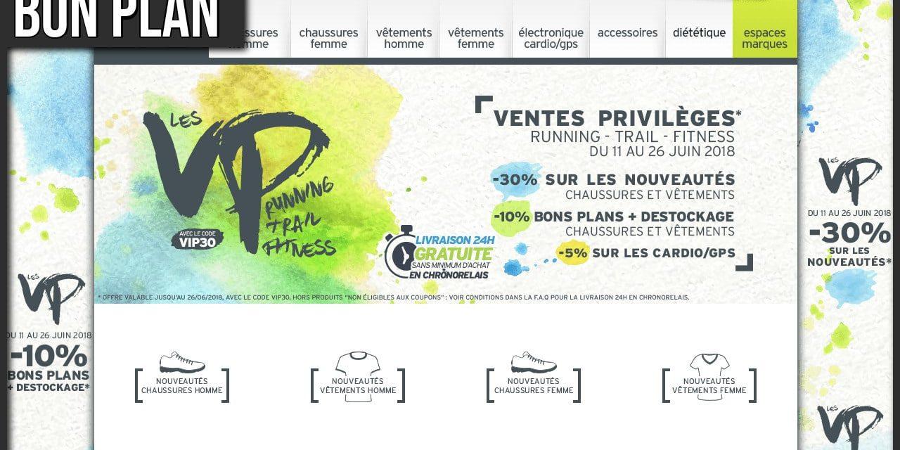 Ventes Privilèges I-Run d'avant Soldes d'été